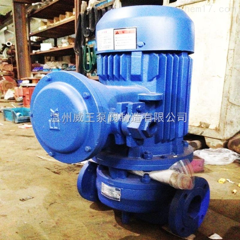 ISGB25-125 管道泵 防爆离心泵 防爆管道泵 ISGB管道泵厂家