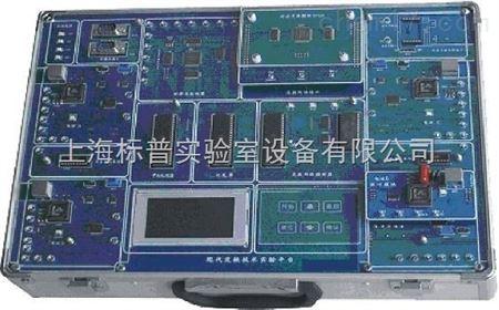 新型程控交换实验平台系统|实验箱操作实训设备