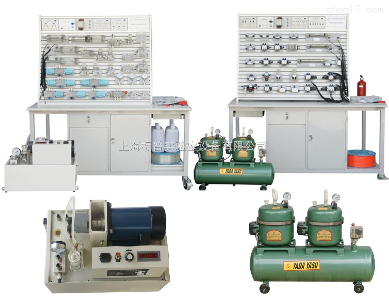 铝槽式铁桌液压气动PLC控制实验台|液压与气动实训装备