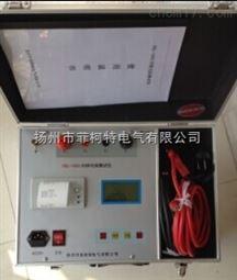 TE3200高精度回路电阻测试仪