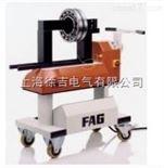 FAG加热器德国FAG轴承加热器通过欧洲CE认证,采用先进速率模式控制加热有消磁和应力消除功能