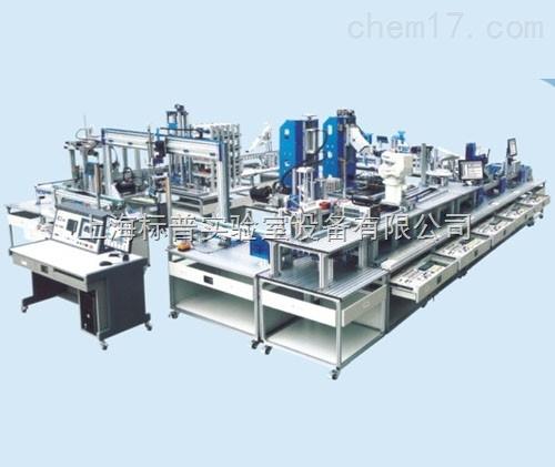 机电一体化柔性生产综合实训系统|柔性自动化及先进制造实训考核装置