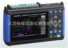 LR8431-30數據采集器