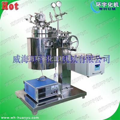 GSH-2L/12.5MPa2L升降翻转型高压反应釜