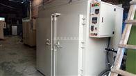 大型气车尾版门锁工业防爆烤箱饰品珠宝专用电烘箱化妆品工业烤箱