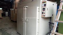橡胶烘烤箱,环保颗粒脱水烘干机,不锈钢多盘大焗炉