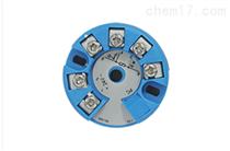 SBWR-2260温度变送器