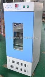 HZQ-F100双层全温振荡培养箱