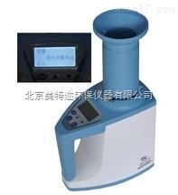LDS-1G容重版水分测定仪 玉米大豆水分仪