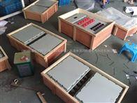供应就地防爆接线箱-BXM(D)-6防爆动力照明箱按图定做