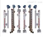 UHZ-517C磁翻板液位计