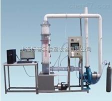 填料塔气体吸收实验设备 气体吸收净化治理实验设备