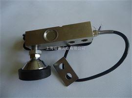 【洪荒之力】YZC-320C传感器1T 2T 3T 5T