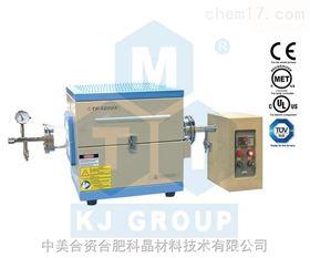 小型大口徑開啟式管式爐--OTF-1200X-5S