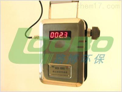 LB-GCG1000LB-GCG1000在线式粉尘浓度监测仪粉尘疾控中心环保局