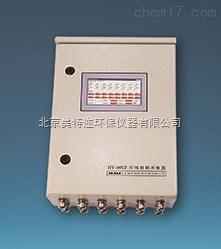 HY-107Z测振仪厂家,多通道轴承振动监测仪