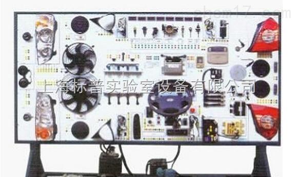 北京现代伊兰特全车电器实训台|汽车全车电器实训设备