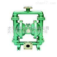 不锈钢气动隔膜泵QBY型