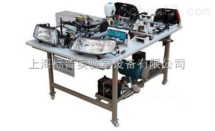 本田雅阁2.4L车身电器系统实训台(综合型)|汽车全车电器实训设备