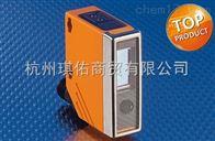 德国IFM传感器易福门IE5203杭州厂家代理