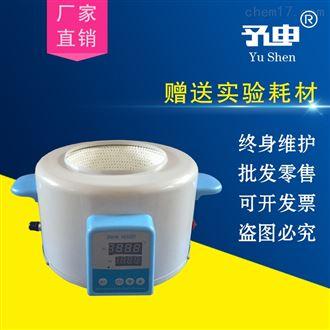 ZNHW-250ml智能恒溫數顯電熱套