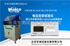 HCDJ-50kV固体绝缘材料电压击穿试验仪