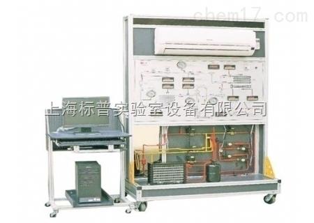 热泵型分体空调实训考核装置|制冷制热实训设备