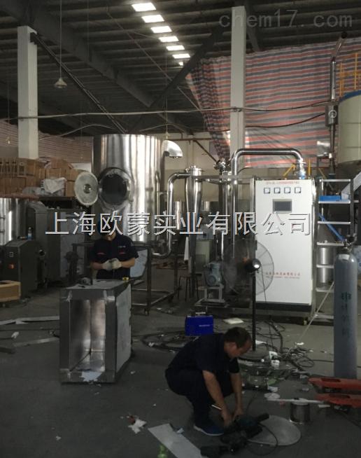 氮气循环防爆型喷雾干燥机