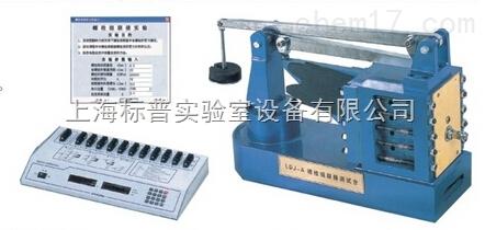 螺栓组联接测试台|机械原理机械设计综合实验装置