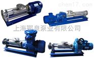 G型无级调速螺杆泵