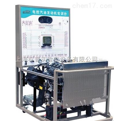 大众帕萨特1.8T电控双燃料发动机实训台|汽车发动机实训装置