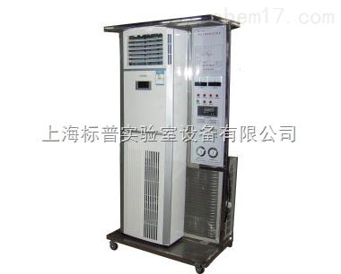 柜式空调技能实训考核装置|制冷制热实训设备