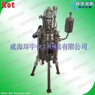 GSH-1L实验型耐压玻璃反应釜