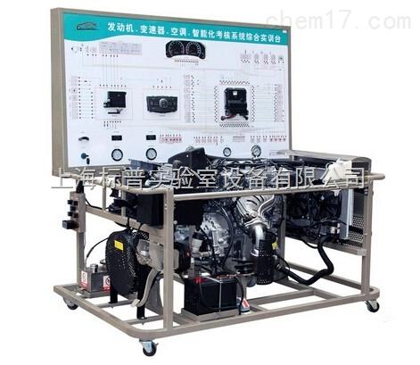 丰田卡罗拉1.8L电控汽油发动机带自动变速器与空调系统实训台 汽车发动机实训装置