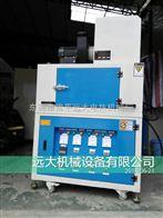 桂林超洁净UV固化炉图片及价格供应