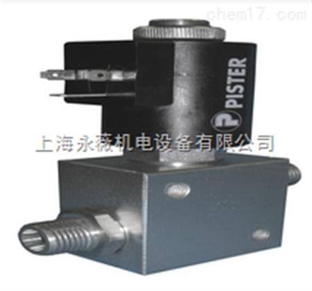 5w(50hz);电源插头:标准产品按德标din 43650;二通螺纹连接电磁球阀图片