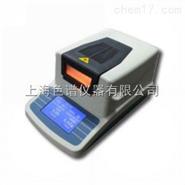 触摸屏电子卤素水分测定仪