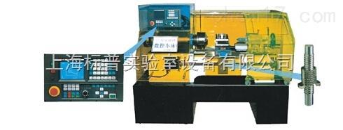 透明数控车床|数控机床综合实训考核系列