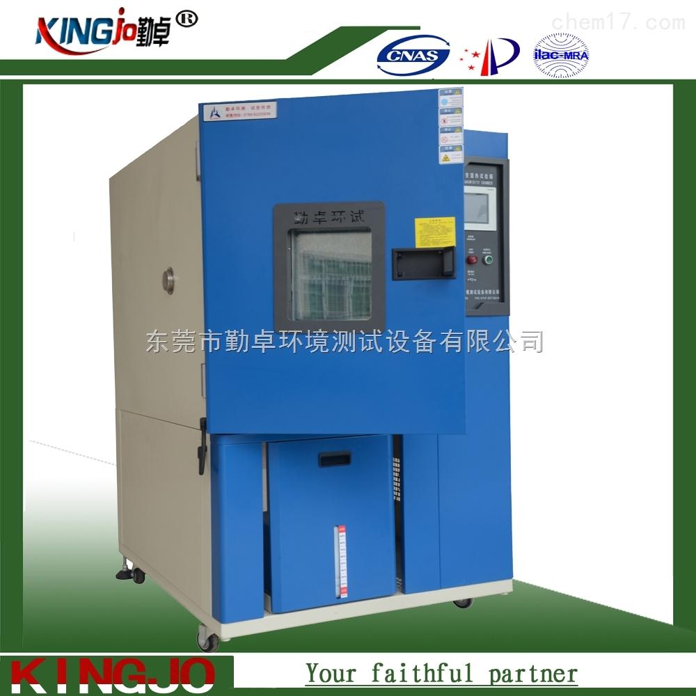 勤卓品牌高低温试验箱 可程式恒温恒湿试验箱