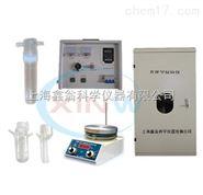 大容量光化學反應設備
