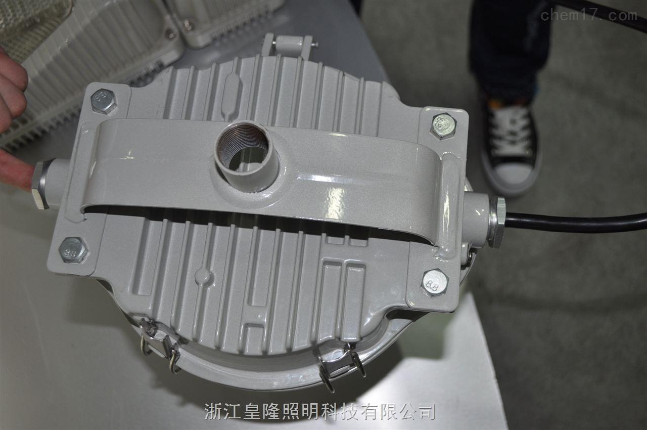 海洋王NFC9180-J150W防眩泛光灯