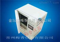 梅香牌迷你型全温振荡培养箱专业厂家设计