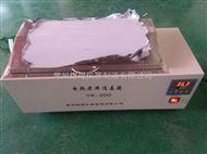 YK-200电热煮沸消毒器