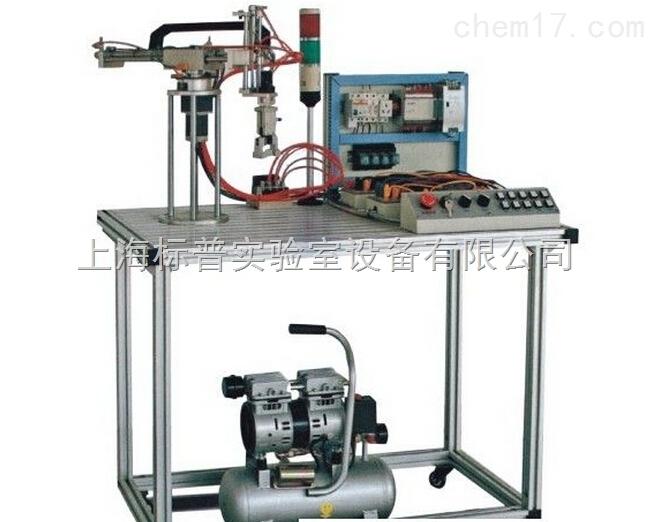 四自由度气动机械手实训装置|工业自动化实训装置