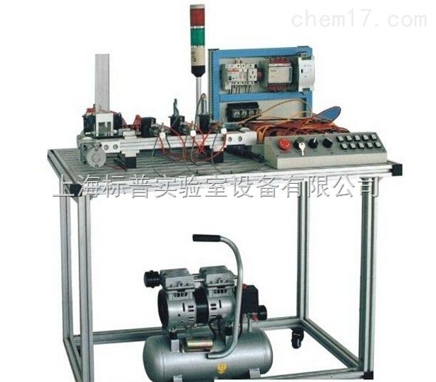 物料分拣实训装置|工业自动化实训装置