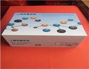 上海蜥蜴17羟孕酮(17-OHP)检测试剂盒