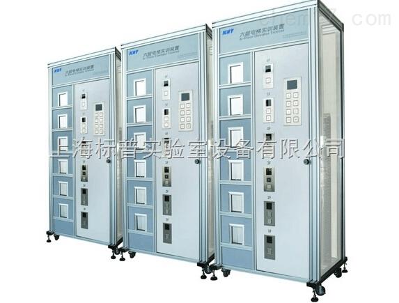 六层群控电梯实训装置|透明仿真电梯教学模型