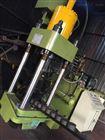 铁矿粉 焦炭粉末成型压块机