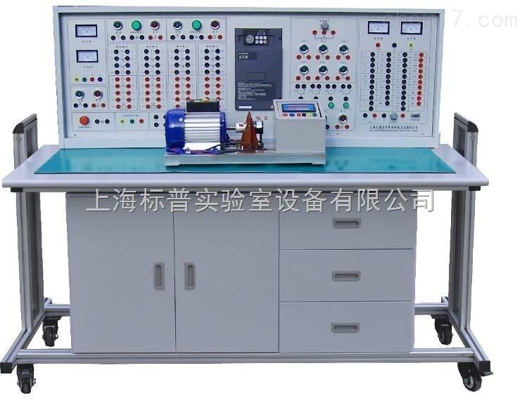 变频调速实验装置 工业自动化实训装置