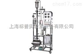 常压、真空、加压不锈钢精馏塔|化工基础实验设备